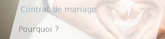 contrat mariage pourquoi