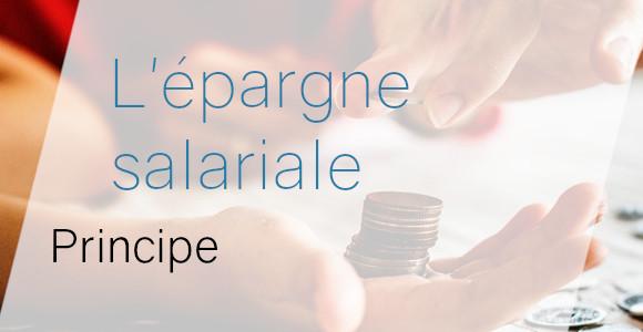 épargne salariale principe