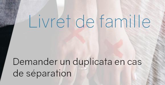 livret famille duplicata