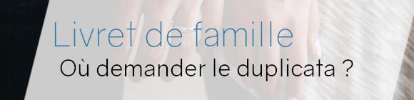 livret famille séparation