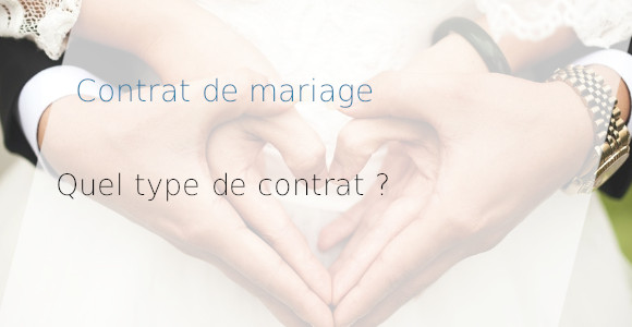 contrat mariage type